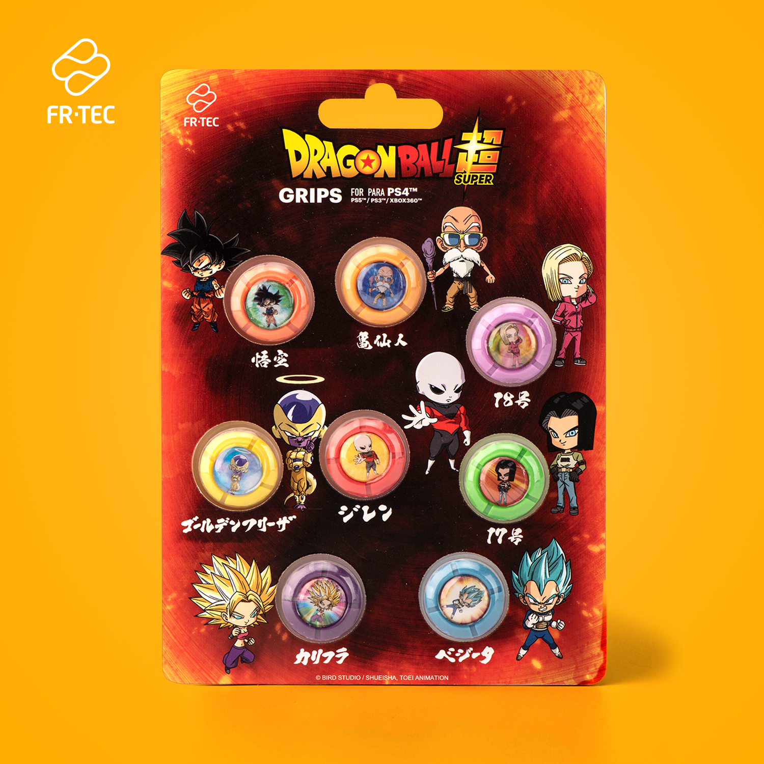 DBPS5GRIPSETFIGHT - PS5 - Dragon Ball Grips Set Fight - Web - 2